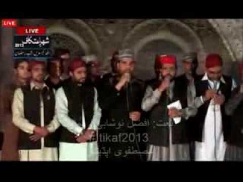Naatنعت Afzal Noshahi n MNC (سانوں کوجی ویکھ نہ چھڈ وےSanu Koji wekh na)6-Aug-Itikaf 2013شہراعتکاف