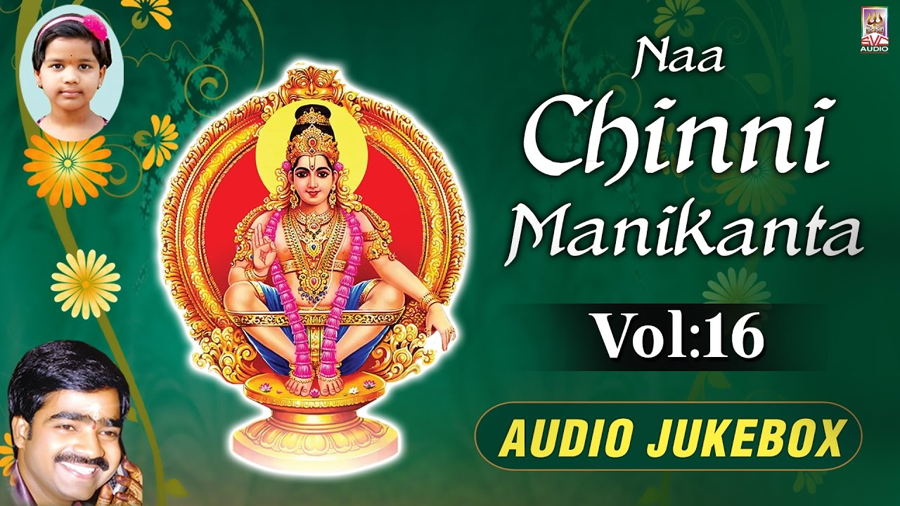 Lord Ayyappa Special Songs - Telugu Devotional Songs - Naa