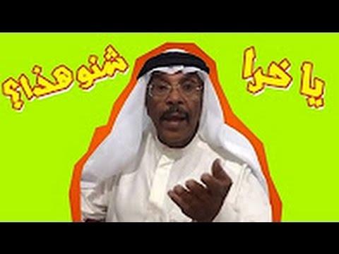 جميع مقالب فهد العرادي مع خاله 2016   أفضل  مقاطع أنستقرام المضحكة