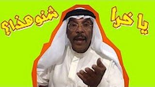 جميع مقالب فهد العرادي مع خاله 2016 - أفضل  مقاطع أنستقرام المضحكة