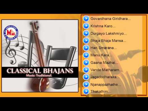 CLASSIC BHAJANS | Sanskrit Bhajans | Carnatic Music