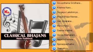 Classical Bhajans | Malayalam Devotional Album | Audio Jukebox