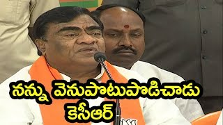 Babu Mohan Controversial Comments On kcr