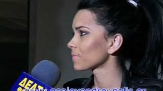 inna interview@alexandroupolis