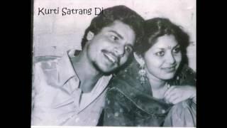 Amar Singh Chamkila   Kurti Satrang Di   Audio Remix   Old Punjabi Tunes