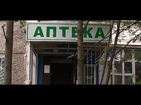 Из-за ремонта аптек вЧереповце пенсионеры неимеют возможности получить льготные препараты