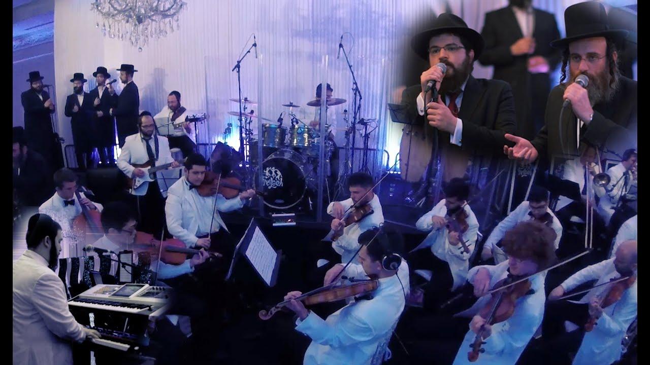 Freilach, Benny, Isaac Honig & Shira - Kad Yasvun פריילך בני אייזיק ושירה - כד יתבון