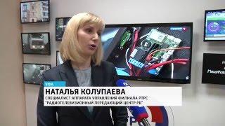 Цифровое эфирное телевидение РТРС в Башкортостане доступно почти двум миллионам человек