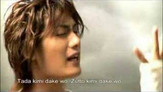 Kato Kazuki - Soba Ni Ite PV