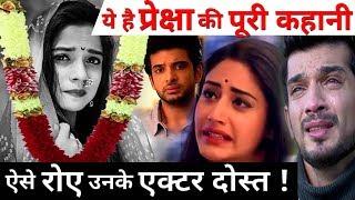 Tv Stars Mourns Over Sudden Demise Of Tv Actress Preksha Mehta