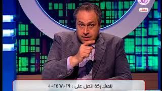 ساعة التربية  تعديل سلوكيات الاطفال مع د.ياسر نصر 3-8-2018