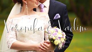 Hochzeitsvideo Veronika & Vadim  /Fulda Russische Hochzeit