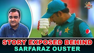 Story Exposed behind Sarfaraz Ouster | Angry Waheed Khan | CricketBaaz with Waheed Khan 10 Nov 2019