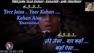 Tere Jaisa Yaar Kahan Karaoke Scrolling Lyrics Eng. & हिंदी