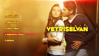 Download Vetriselvan - Tamil Music Box MP3 song and Music Video