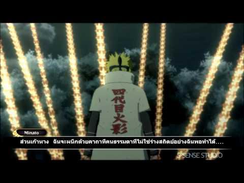 [THSUB] NARUTO SHIPPUDEN Ultimate Ninja STORM 3 Full Burst : กำเนิดนารุโตะ