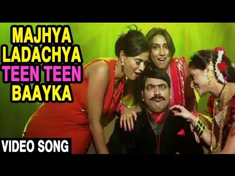 3 bayka fajiti aika video song free download