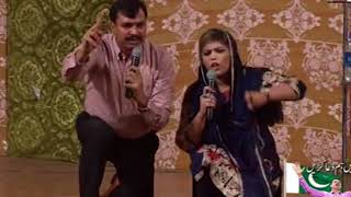 wednesday meeting pastor anwar fazal sister mehwish isaac tv