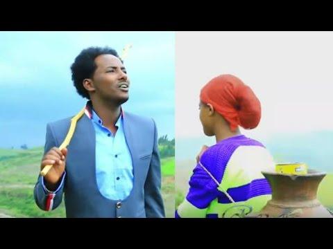 **NEW**Galaanaa Gaaromsaa  AMALA KEE  Oromo Music 2016