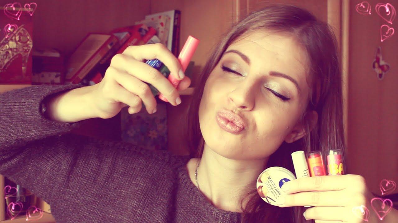 Мои #бальзамы для губ/ my lip balms: #EVA MOSAIC, #Belweder и .