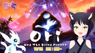 [LIVE] くのいち子の定期の生放送!Ori and the Blind Forest #5(2018.11.12 )