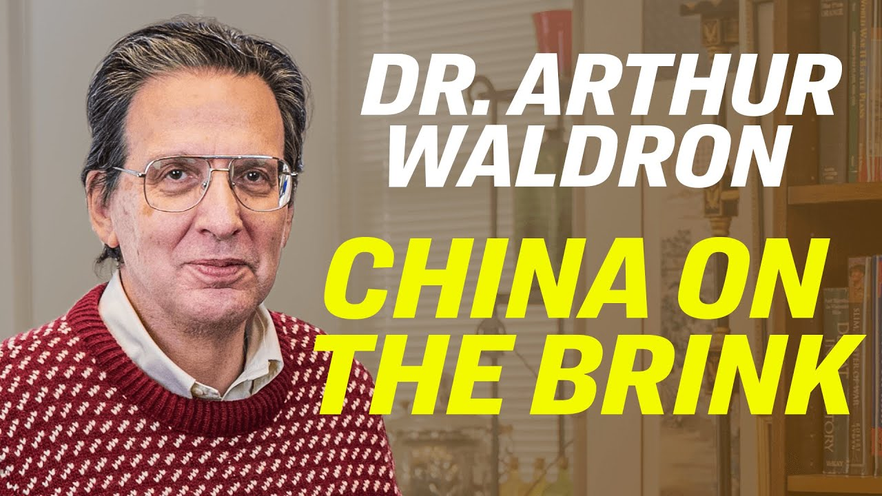"Hong Kong Protest, US China Trade War & China's Inevitable ""Disintegration""—Dr. Arthur Waldron"