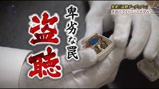 """芳根京子ドラマでの""""焼き芋販売""""の歌と呼びこみが凄すぎる https://yout..."""