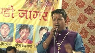 Uttarakhandi Jagran Live 2017 | Prakash Kahala