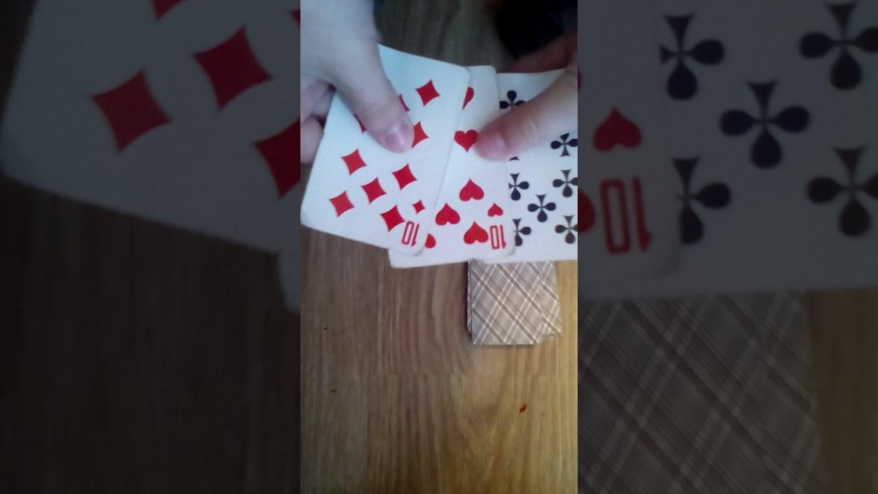 Как играть в сундучки в карты казино без денег без регистрации