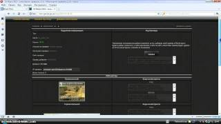 Мониторинг серверов CS 1.6 для UCOZ (продажа)(, 2013-03-20T12:55:28.000Z)