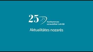 Konkurencei25: Konkurences vērtējums nozaru skatījumā thumbnail