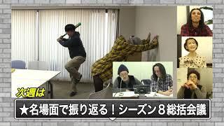 パチドルクエスト  season8 #13予告 【V☆パラ オリジナルコンテンツ】 稲垣実花 動画 14