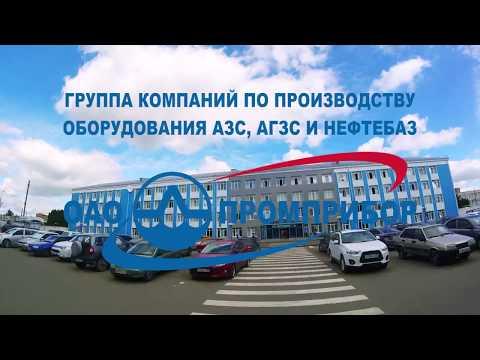 """ОАО """"Промприбор"""". Экскурсия по заводу. Первые в своем деле."""