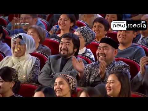 Турсынбек Кабатов Патриот Азіл Алемі 2017