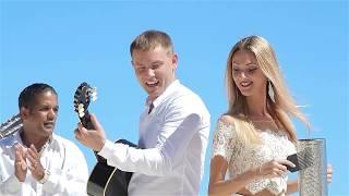 Красивая свадьба в Доминикане(, 2017-05-28T20:31:44.000Z)