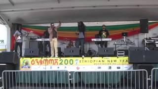 Ethiopian Music & Arts Festival in Washington, D.C. - የኢትዮፕያ ሙዚቃ እና አውደ ጥበብ ርእይ በዋሽንግተን ዲሲ