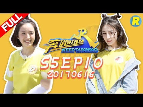 【ENG SUB FULL】Keep Running EP.10 20170616 [ ZhejiangTV HD1080P ]
