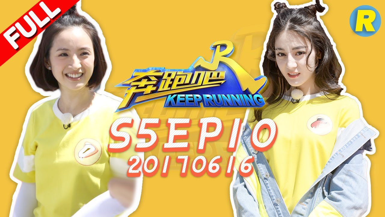 【ENG SUB FULL】Keep Running EP 10 20170616 [ ZhejiangTV HD1080P ]