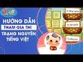 Cách Đăng Kí Trạng Nguyên Tiếng Việt  Năm Học 2019 - 2020 | Tiếng Việt | Kênh Tiểu Học