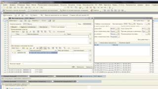 Программные модули управленческого учета 1С Бухгалтерия 8.3 без нарушения обновления конфигураций!