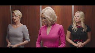 Скандал - Тизерный трейлер (HD)