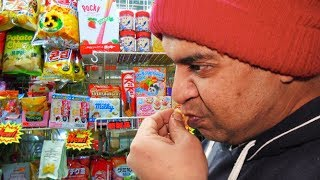 Chinese Snacks Taste Test With Angry Shopkeeper (Part 2) [Science 4 Da Mandem]