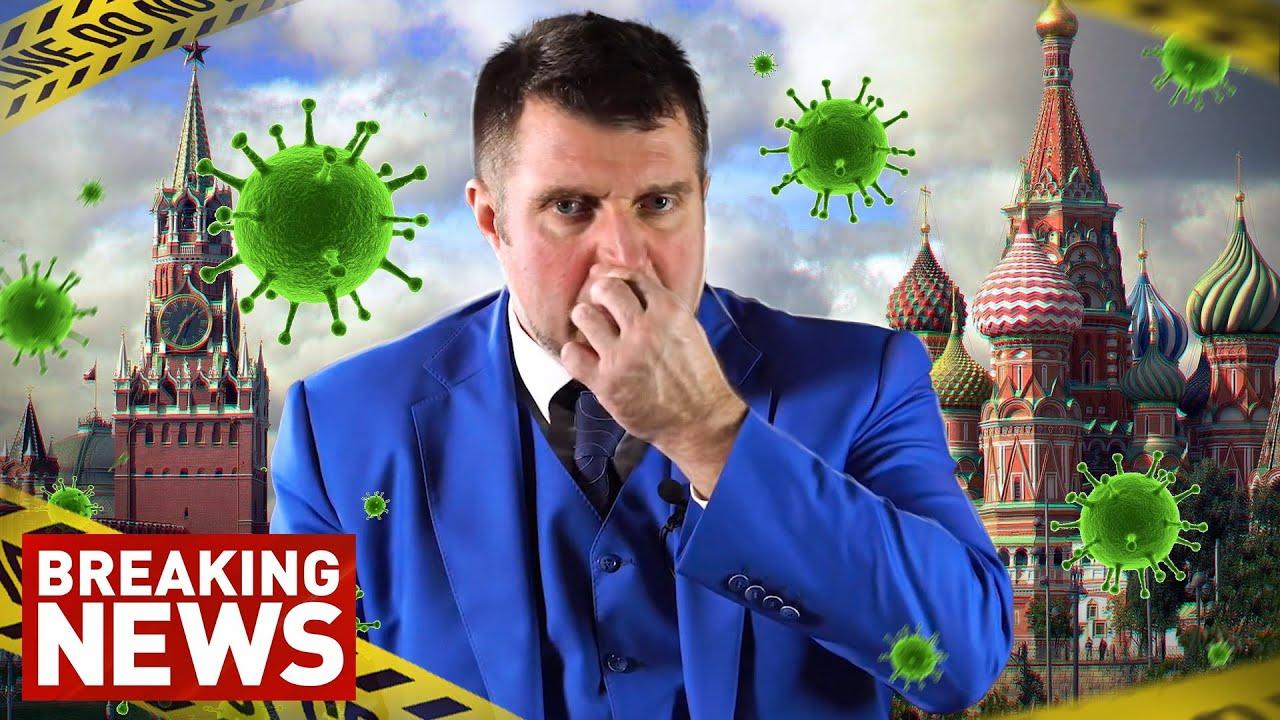 Ситуация с вирусом в Москве ухудшилась. Россия готова к отключению SWIFT. Дмитрий Потапенко