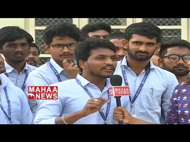 Aditya Degree College Students Opinion On Andhra Politics | kakinada | Mahaa news