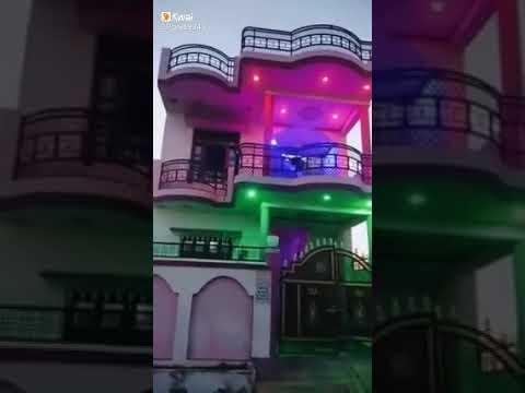 Koti ki Bari light rang birangi light