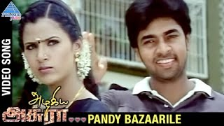 Azhagiya Asura Tamil Movie | Pandy Bazaarile Video Song | Yogi | Regina | Bramma | Pyramid Music