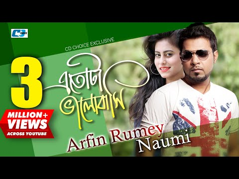 Etota Bhalobashi | Arfin Rumey | Naumi | Pasha | Eshana | Bangla Music Video | FULL HD | Download BANGLA MUSIC New BANGLA MUSIC | Mp4 Mp3 Song Download