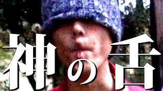前編:https://youtu.be/hDmlji_N0qk 今更ですが井の頭公園のトイレの横...