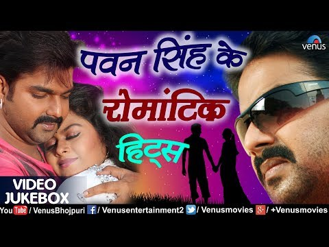 Superhit Bhojpuri Movie Songs Collection | Video Jukebox
