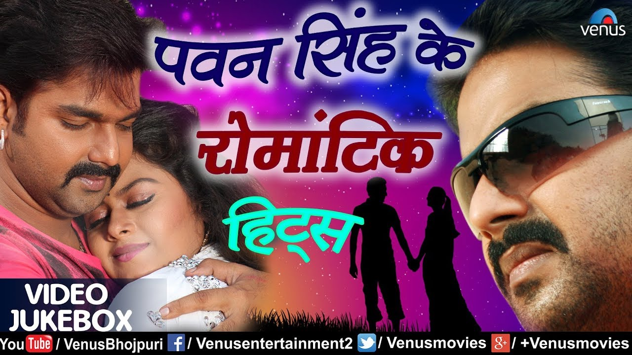 New picture 2020 song mp3 bhojpuri download apple